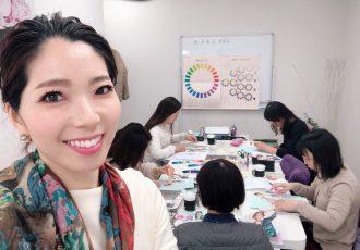 【開催報告】パーソナルカラー診断付き☆整理収納アドバイザー3級講座