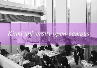 近畿大学オープンキャンパスでメイク講師