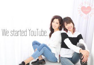 【毎週月曜20時】YouTubeはじめました☆