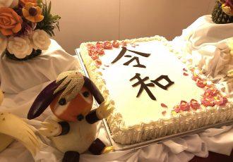 令和元年のお朔日参りは霧島神宮へ