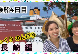 la mère [ラ・メール]YouTube配信 クルーズ船の旅【コスタネオロマンチカ】船内の食事編