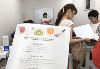 【満員御礼】身体の中からキレイを生む栄養学☆開催レポ