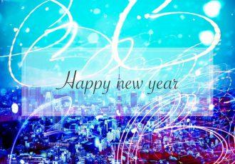 新年の【美肌はじめ】美肌への道はクレンジングを見直す