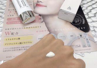 【3月3日新発売】医薬部外品の美白UVクリーム予約開始しました!
